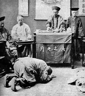 地狱犬的挽歌全剧情_kowtow_叩头_Empire_What Does - www.chudaowang.com